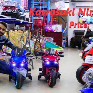 Kawasaki Ninja Kids Bike