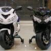Honda CBR-600 Bike