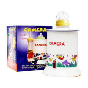Camera Feeder Warmer
