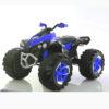 4 X 4 Desert Bike